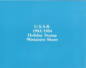 Russia/USSR 1983,Rare New Year Miniature Sheet in Folder Sc # 5207,VF-XF MNH**