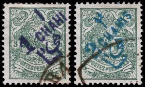 Persia Scott 364-365 (1903) Used H F-VF, CV $50.00