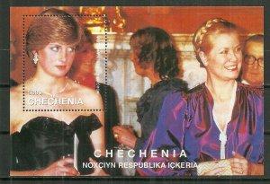 Chechenia Princess Diana souvenir sheet MNH
