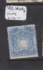 British East Africa SG 18 Straight Edge MOG (10dlh)