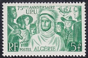 Algeria # 226 hinged ~ 5fr Peoples of the World, UPU