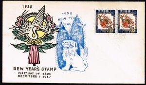 JAPAN STAMP  RYUKYUS 1958 NEW YEAR STAMP FDC