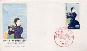 Japan, First Day Cover, Stamp Collecting, Art