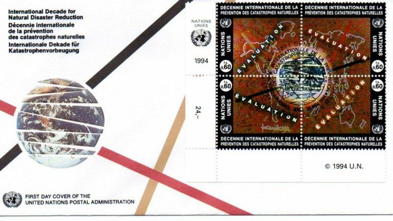 UN Geneva FDC #254a Natural Disaster Inscription Block (3327)
