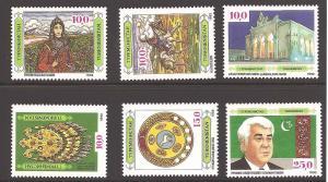 Turkmenistan 1-8 Mint VF NH