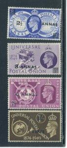 Oman 31-4 MNH cgs