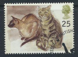 Great Britain SG 1849  Used  Philatelic Bureau Cancel - Cats