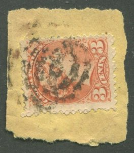 CANADA #37 USED SMALL QUEEN 2-RING NUMERAL CANCEL 18