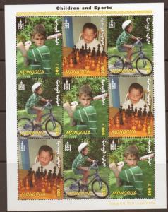 MONGOLIA SGMS2994 2001 CHILDRENS SPORT M/SHEET MNH