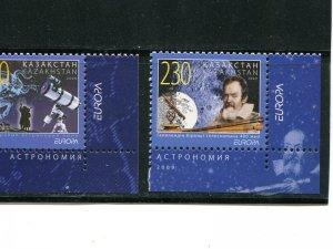 Kazakstan 2009  set  Mint VF NH