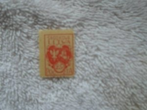 1920 CENTRAL LITHUANIA 1 PERFORMATED 25 F COAT OF ARMS FIRST ISSUE SC# 1