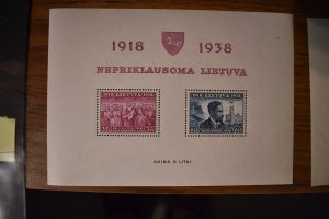 LITHUANIA  309A   MNH