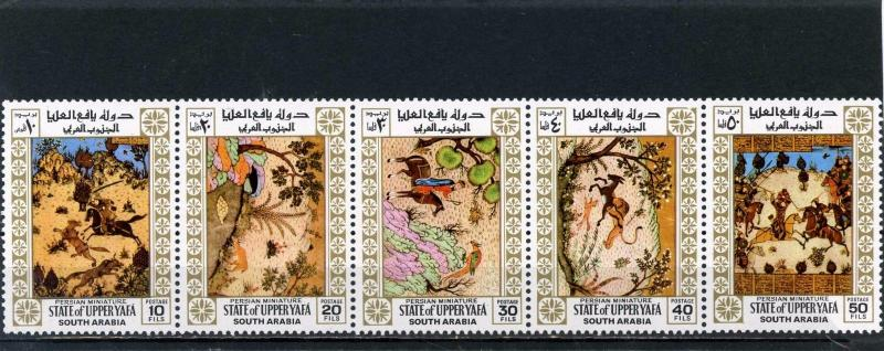 ADEN UPPER YAFA 1967 PERSIAN PAINTINGS STRIP OF 5 STAMPS PERF. MNH