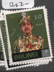 Brunei SG 262 Price Is For One Stamp MNH (5dfg)