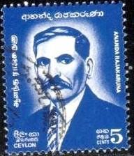 Ananda Rajakaruna, Poet, Philosopher, Ceylon SC#459 used