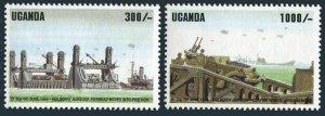 Uganda 1258-1259,1260,MNH.Mi 1380-1381,Bl.218. D-Day,50.1994.Mulberry Harbor.