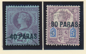 Great Britain, Offices In the Turkish Empire Stamps Scott #4 To 5, Used - Fre...
