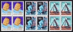 INDONESIA — SCOTT 819-821 — SPACE ACHIEVEMENTS — BLOCKS/4 — MNH — SCV $48.00
