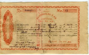 BURMA; 1922 early GV fine used & stamped Money Order 4000R.