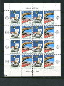Greece 1988  Europa sheets Mint VF NH