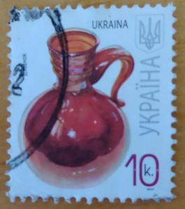 900 ukraine stampworld