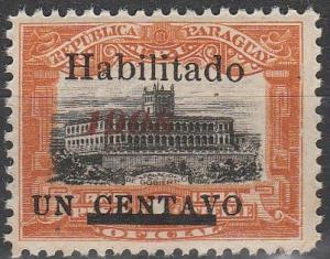 Paraguay #173 F-VF Unused CV $5.00  (S5778)