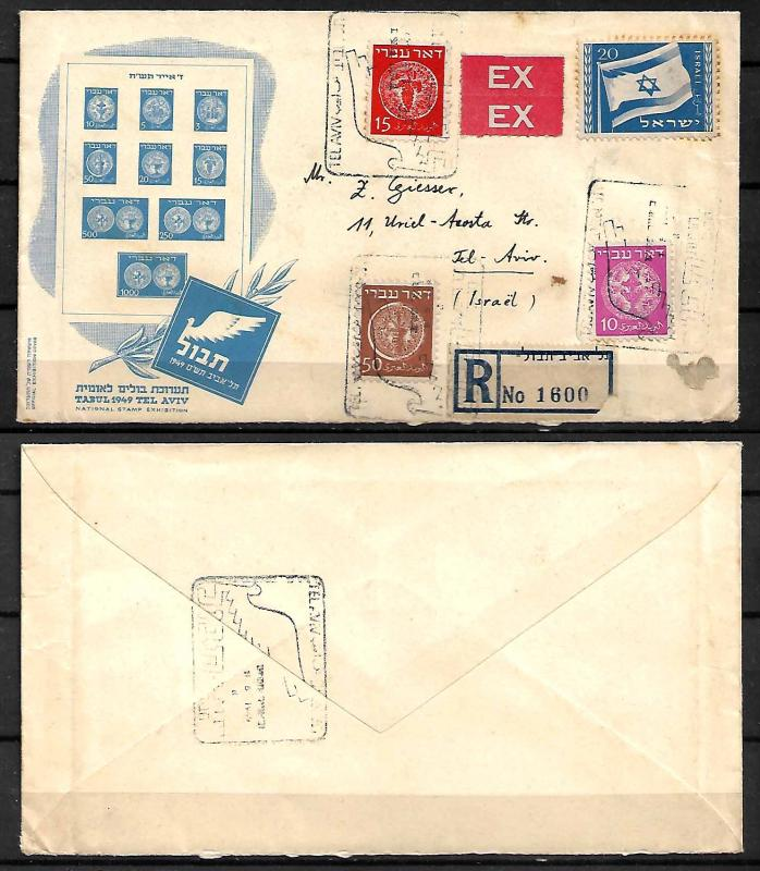 ISRAEL TABUL STAMPS EXHIBITION. EXPRESS REG. FD COVER, 1949