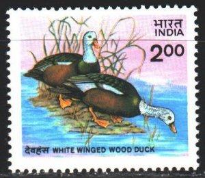 India. 1985. 1021. Ducks, birds, fauna. MNH.