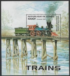Guinea #1360 MNH Trains Souvenir Sheet