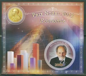 MALI 2013 NOBEL PRIZE LAUREATES ECONOMICS LLOYD SHAPLEY SOUVENIR SHEET IMPERF