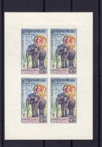 Laos 1958 Sc#43 Elephants 1 Mini-Sheetlet Imperforated MNH
