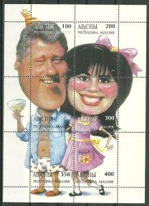 Abkhazia Famous Scandalous Couple souvenir sheet MNH