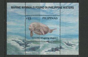 STAMP STATION PERTH Philippines #2543 Dougong Souvenir Sheet MNH CV$5.00