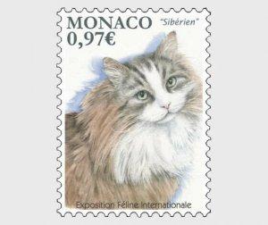 Stamps Monaco 2020. - International Cat Show - Mint