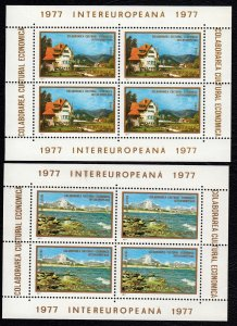 Romania 1977 Cultural & Economic Co-operation Complete Set of 2 MNH Sheets