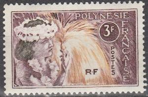 French Polynesia #209 MNH  (S9311)