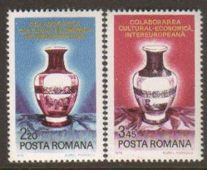 Romania #2620-1 MNH
