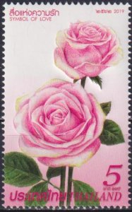 Thailand 2019 Valentine's Day  (MNH)  - Flowers, Roses