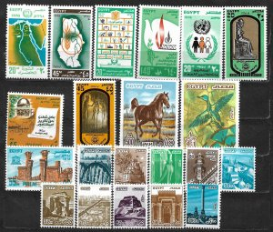 COLLECTION LOT OF 21 EGYPT  MH 1978+ STAMPS CV+$32