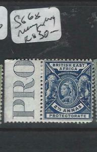 BRITISH EAST AFRICA(P3105B)QV LIONS  2 1/2A MARGIN PRO SG 65 AT LEFT     MOG
