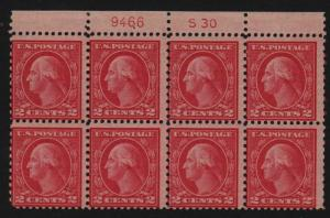 1919 Sc 540 rotary press coil waste, plate block of 8 MNH CV $175