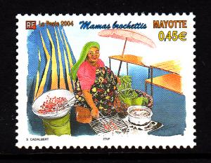 Mayotte MNH Scott #209 45c Woman cooking food