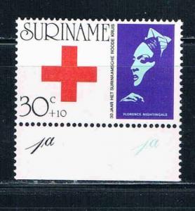 Surinam B197 MNH (S0017)+