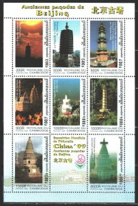 Cambodia. 1999. Small sheet 1972-79. Pagodas, architecture. MNH.