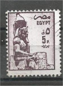 EGYPT, 1985, used 5m, Seated statue, Scott 1276