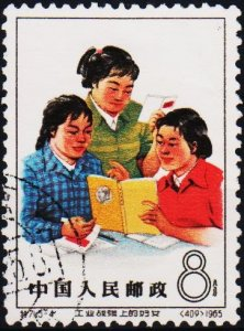 China. 1965 8f S.G.2294 Fine Used