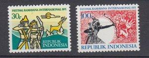 J29333, 1971 indonesia set mnh #804-5 festival