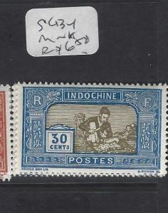 INDOCHINA FRENCH (P2612B)  SC 134    MNH