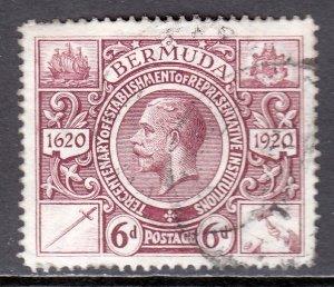 Trinidad and Tobago - Scott #39a - Used - SCV $8.50