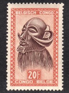 Belgian Congo Scott 254  VF mint OG NH.